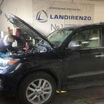 Установка газового оборудования на автомобиль!!!, в Челябинске