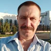 Сергей, 50 лет, хочет пообщаться, в г.Ташкент