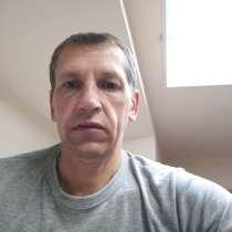 Женя, 44 года, хочет пообщаться, в Москве