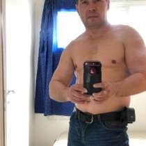 Юра, 43 года, хочет пообщаться, в г.Нетания