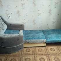 Кресло кровать, в г.Луганск