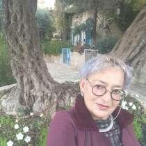 София, 63 года, хочет найти новых друзей –.жить хорошо, а в хорошей кампании ещё лучше.от57-70 ле, в г.Иерусалим
