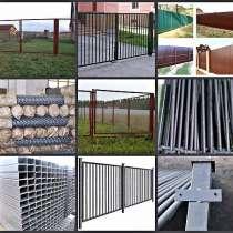 Садовые металлические ворота и калитки от производителя, в Тольятти