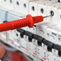 Электрические работы в Вашем доме! Качество, гарантия!, в г.Мариуполь