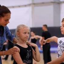 Студия спортивного бального танца приглашает мальчиков и дев, в г.Уральск