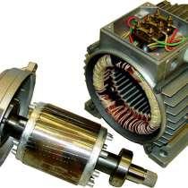 Ремонт электродвигателей в Люберцах, в Люберцы
