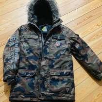 Куртка для мальчика, в Красноярске