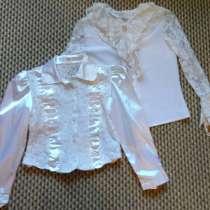 Блуза белая на 1 сентября, для девочки 7-9 лет, в Омске