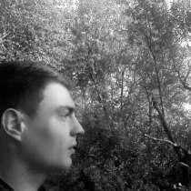 Вадим, 51 год, хочет пообщаться, в г.Молодечно