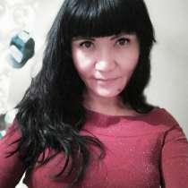 Карлыгаш, 41 год, хочет пообщаться, в г.Кокшетау