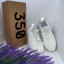 Кроссовки adidas Yeezy Boost 350, в Ростове-на-Дону