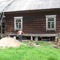 Поднимаю деревянные дома, в г.Барановичи