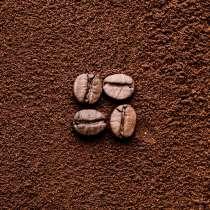 Vigor 100 гр свежеобжаренный кофе, в Самаре