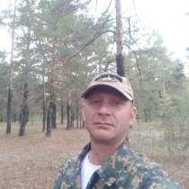 Андрей, 37 лет, хочет познакомиться – Познакомлюсь, в г.Кокшетау