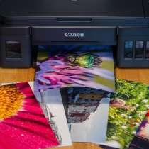 Цветная и черная печать в Барановичах от 4 копеек на А4 и А3, в г.Барановичи