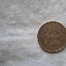 Бракованая монета, в Казани