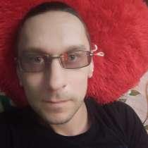 Роман, 39 лет, хочет познакомиться, в Михайловке