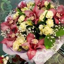 Цветы с доставкой по Москве и Московской области, в Москве