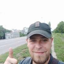 Михамл, 36 лет, хочет познакомиться, в г.Киев