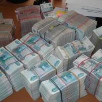 Обналичивание денежных средств, в Уфе