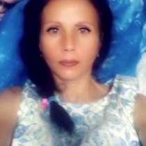 Евгения, 45 лет, хочет пообщаться, в Хабаровске