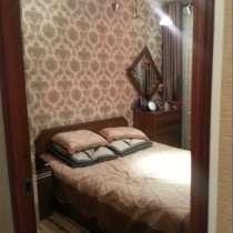3х комнатная квартира с сушилкой, в г.Бишкек