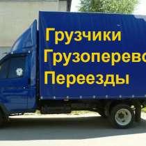 Погрузо - разгрузочные и все виды работ, в Волгограде