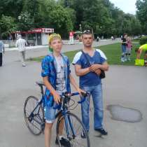 Сергей, 18 лет, хочет познакомиться, в Москве