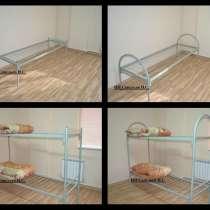 Кровати металлические, в г.Витебск