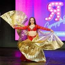 Набор в группу восточного танца с 14 до 19 лет, в Новосибирске