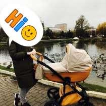 Детская коляска 3 в 1, в Одинцово