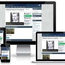 Оптимизация сайта, в Москве
