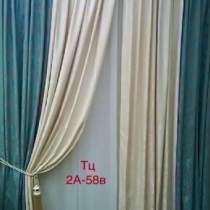 Готовые шторы, в Тюмени