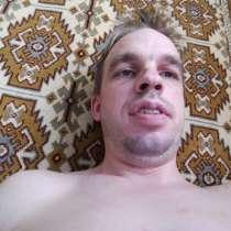 Миша, 35 лет, хочет пообщаться, в Ступино