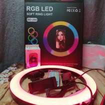 Сочная лампа 26 RGB +штатив +пульты +доставка, в Санкт-Петербурге