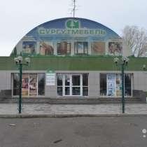 Торгово-складские помещения, 1342 м², в Сургуте
