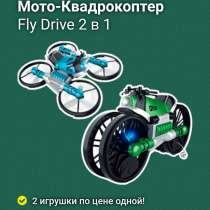 Мото-квадрокоптер, в Сызрани