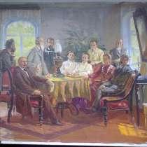 Картину Ю. Балановский 1955г. за 7 т. долл, в Санкт-Петербурге