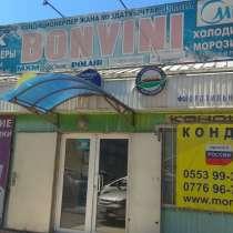 """Магазин """"Bonvini"""" Самые выгодные цены. ГАРАНТИЯ. Качество, в г.Бишкек"""