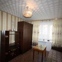 В аренду комната в общежитии, в Переславле-Залесском