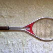 Продам теннисную ракетку, в Москве
