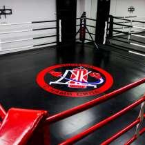 Тайский бокс, бокс, фитнес:total body, стретчинг, кикбоксинг, в г.Минск