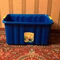 """Ящик для хранения игрушек """"Малыш"""" Полимербыт, в Новосибирске"""