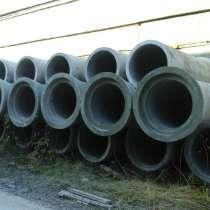 Трубы железобетонные, в Нижнем Новгороде