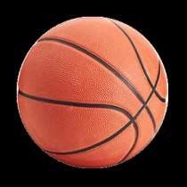 Баскетбольный мяч Снять с продажи, в Симферополе