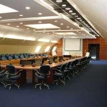Конференц-зал для ваших корпоративных мероприятий, в Тюмени
