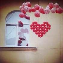 Гелиевые шары на любой праздник, в г.Костанай