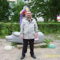Алексей, 49 лет, хочет пообщаться – Знакомство, в Санкт-Петербурге
