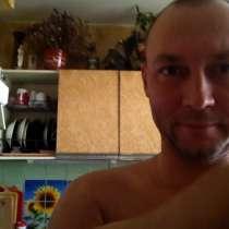 Евгений, 45 лет, хочет познакомиться – Евгений, 45 лет, хочет познакомиться с женщиной из москвы, в Москве