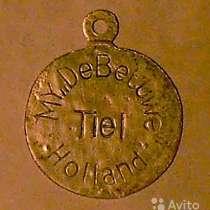 Жетон поставок Голланд. ябл. джема немец. Вермахту, в Смоленске